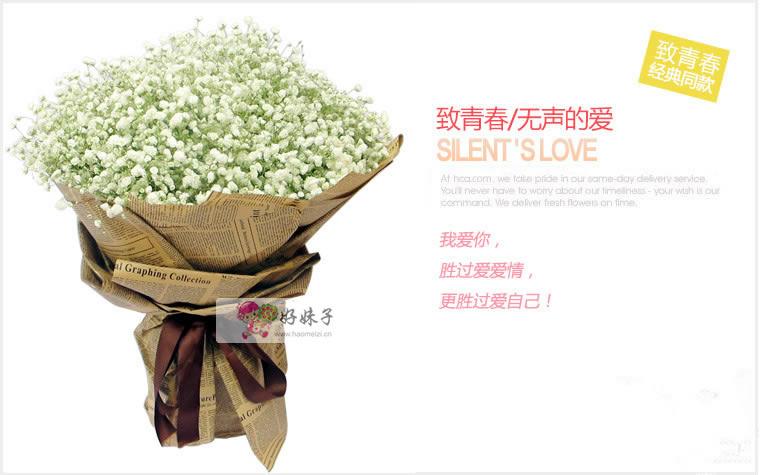 包  装: 经典米色旧报纸手揉纸圆形包装,深咖啡色丝丝带花结图片