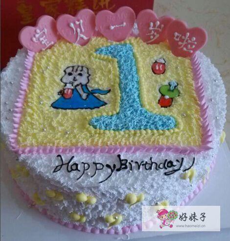 如皋蛋糕儿童生日卡通蛋糕宝宝1岁生日水果蛋糕
