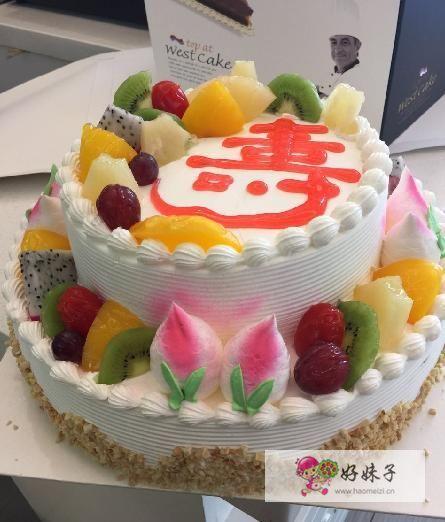 祝您福如东海长流水,寿比南山不老松!  http://www.haomeizi.